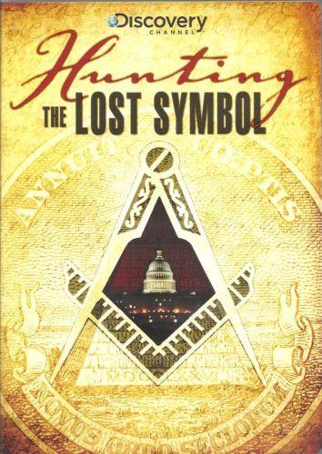 Film The Lost Symbol Mailanji Monjulla Veedu Full Movie 2015