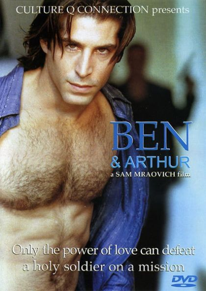 Database gay movie