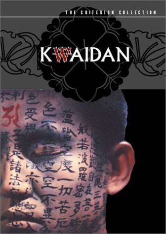 com Connect   187  Movie Collector Connect   187  Movie Database   187  KwaidanKwaidan