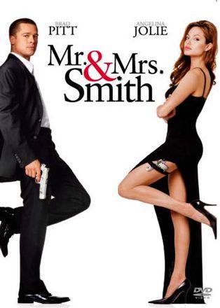 Mr & Mrs Smith – Domnul , Doamna Smith (2005).