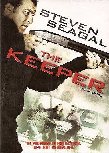 The Keeper / Пазителят