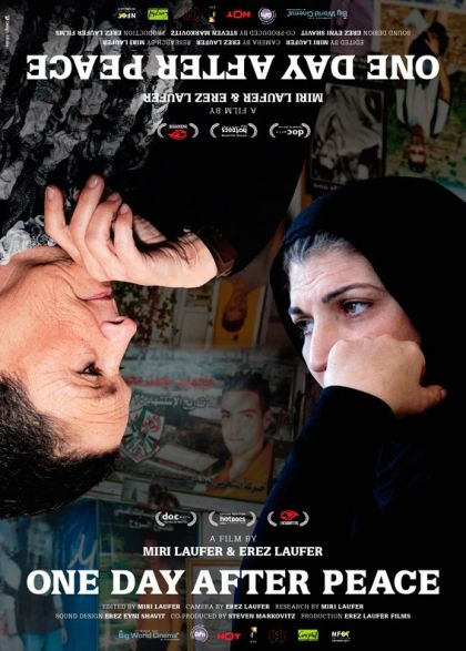one day after peace 2012 on collectorzcom core movies