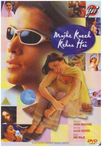 Mujhe Kucch Kehna Hai movie