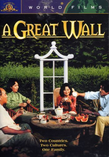 Great Wall (1986) on Collectorz.com Core Movies