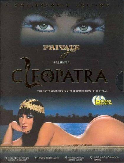 kleopatra-antonio-porno