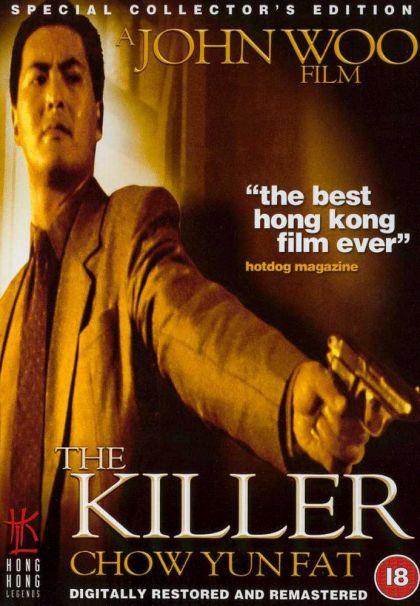 The Killer (1989) | โหดตัดโหด | 喋血雙雄