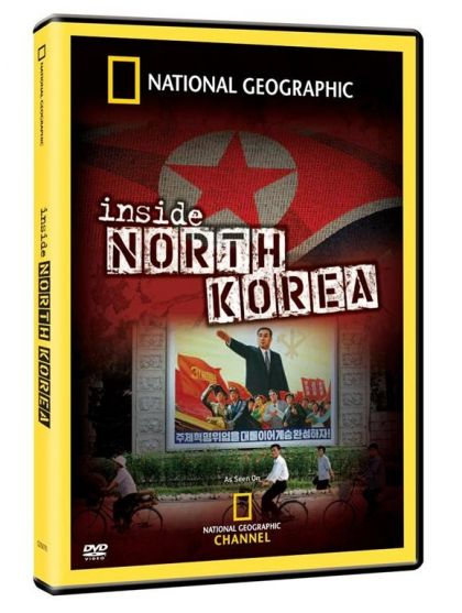 Inside north korea 2007 on core movies for Inside 2007 film