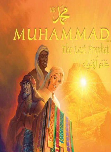 muhammad the last prophet 2002 on collectorzcom core