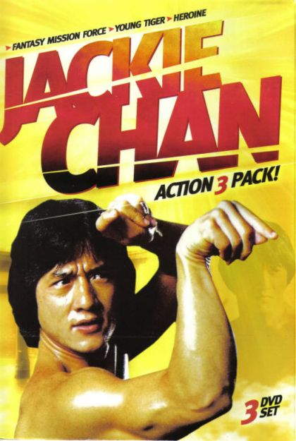 Jackie chan poster not movie