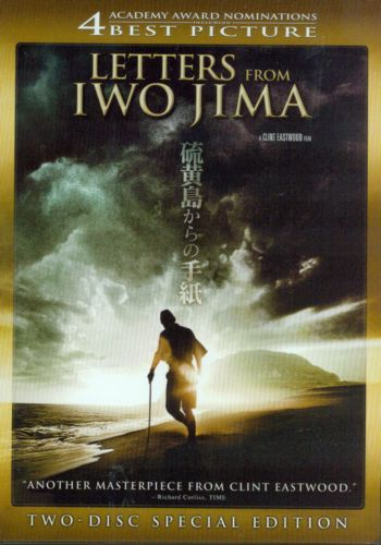 Letters From Iwo Jima 2006 On Collectorz Core Movies
