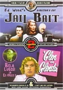 Jail Bait Film