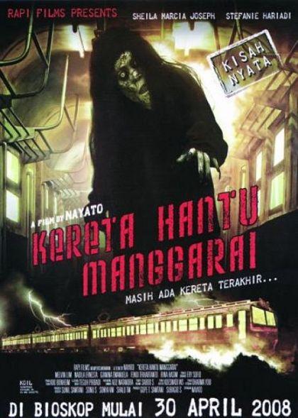 Kereta hantu Manggarai