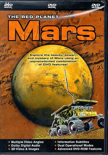 1954 mars red planet - photo #43