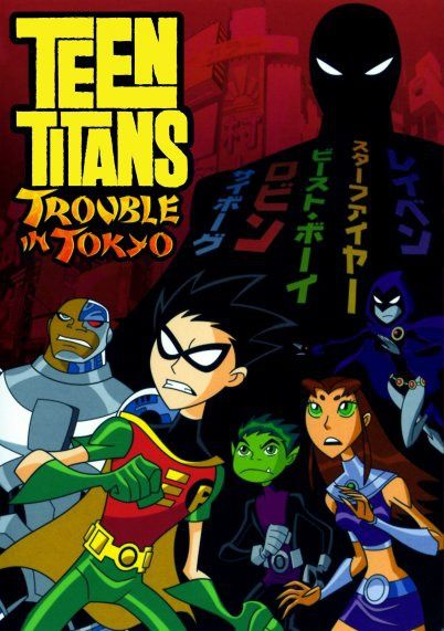 Movie Teen Titans Trouble 104