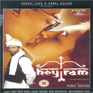 hey ram 2000 on collectorzcom core movies
