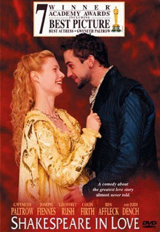 richard burbage shakespeare relationship with queen