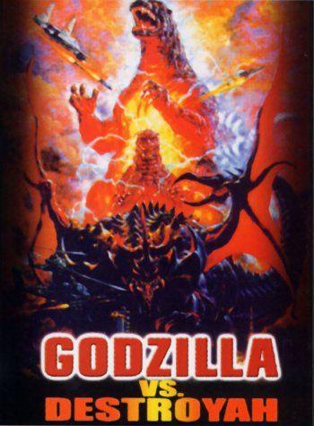 godzilla vs destroyer 1995 on collectorzcom core movies