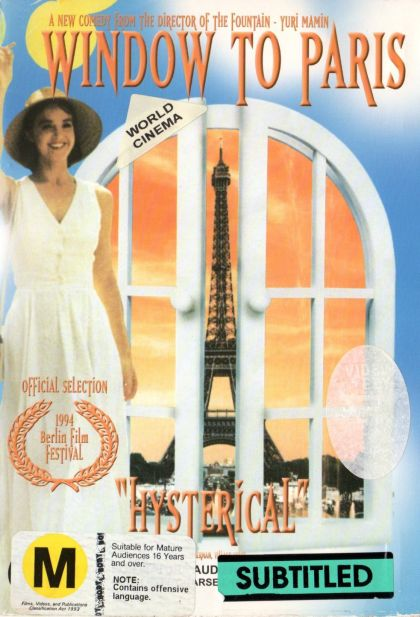 window to paris movie review