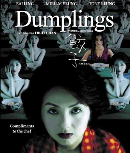 Dumpling Film
